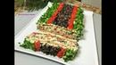 Новогодняя Закуска КРАСОТКА Вкусная Идея для праздничного стола