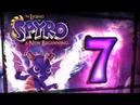 The Legend of Spyro A New Beginning Walkthrough Part 7 PS2, Gamecube, XBOX Tall Plains