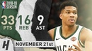 Giannis Antetokounmpo CRAZY Highlights Bucks vs Blazers 2018.11.21 - 33 Pts, 16 Reb, 9 Ast in 3 Qtrs