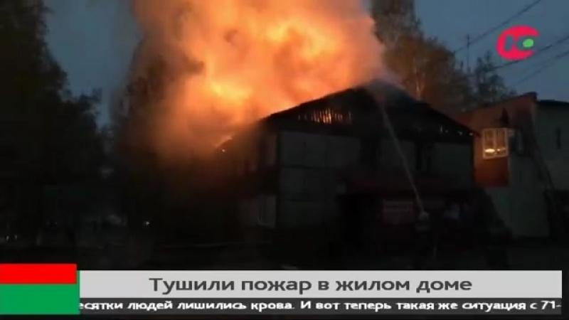 Пожар. Нефтеюганск