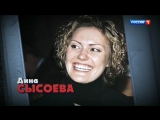 Андрей Малахов. Прямой эфир. Русскую жену обвиняют в убийстве французского мужа-миллиардера (13.04.18)