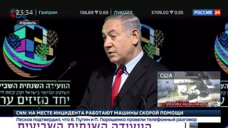Новости на Россия 24 • Дело Нетаньяху: ожидается заявление от прокуратуры