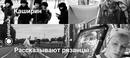 Рады сообщить, что Рязанская организация Союза фотохудожников России объявила об успешном завершении
