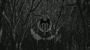 Dark horror experimental trap hard trill   wichti. — sacrifice (100 bpm)