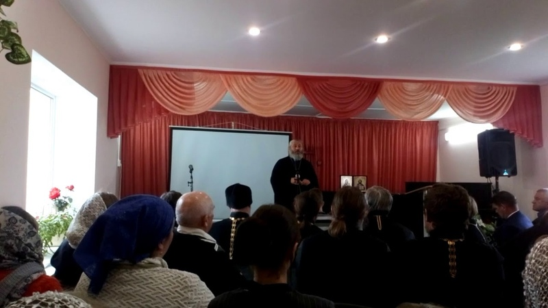 Епископ Калачевский и Палласовский Иоанн с докладом Нравственные ценности и будущее человечество