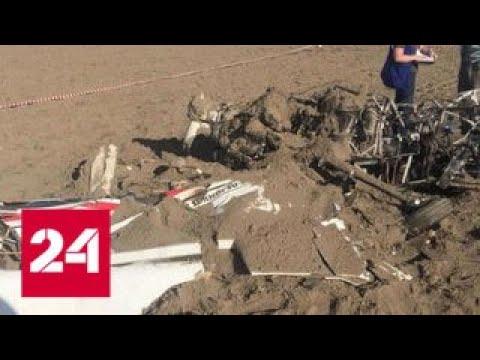 Смертельная посадка: Су-29 развалился и загорелся - Россия 24