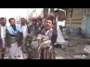 Après le massacre au Yémen, la colère.