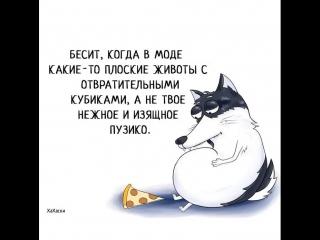 ЗАХОДИ К НАМ Подслушано Сысерть 1.mp4