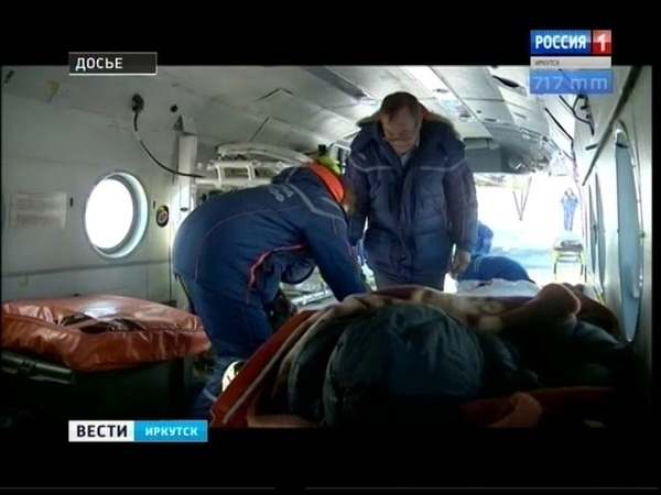 Перевозить больных из труднодоступных районов Иркутской области будет авиакомпания «Ангара»