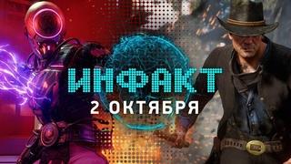 Новый геймплей RDR 2, новая игра от Bungie, новое дополнение для XCOM 2, Minecraft: Dungeons…