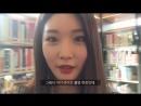 180416 연애포차 OST Part 3 청하 CHUNGHA 어떤가요 그댄 라이브 Teaser