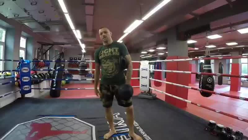 Смена стойки в боксе (разножка) Урок от Андрея Басынина cvtyf cnjb̆rb d jrct (hfpyjrf) ehjr jn fylhtz fcsybyf.mp4