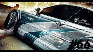Need for Speed Most Wanted (Погоня66) Модифицированая версия
