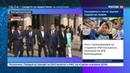 Новости на Россия 24 • Президент Южной Кореи встретится с Путиным и посмотрит футбол