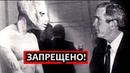 СЕНСАЦИОННАЯ НОВОСТЬ УЧЁНЫЕ В АУТЕ... 2018 HD / Лучшие документальные фильмы