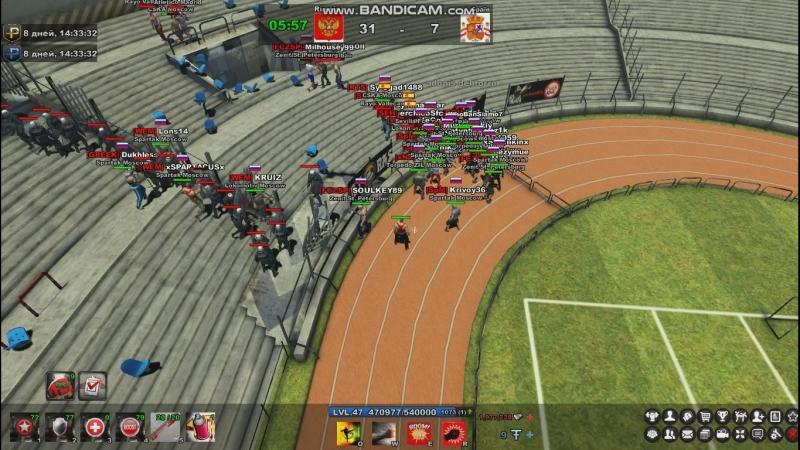 Hooligansgame. Russia vs Spania 13/09/2018