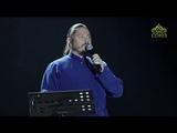 Концерт иеромонаха Фотия (Мочалова). Часть 1
