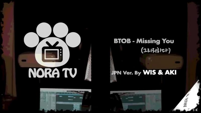 [OTHER] 16.05.2018: MC Aki Wis - Missing You (BTOB Cover JPN Ver.)