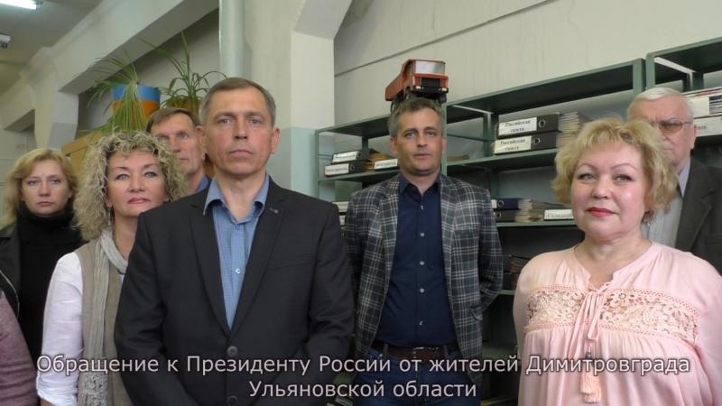 Мы против проекта повышения пенсионного возраста в России