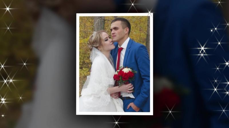 Пётр и Ольга 6 октября 2018 фото альбом