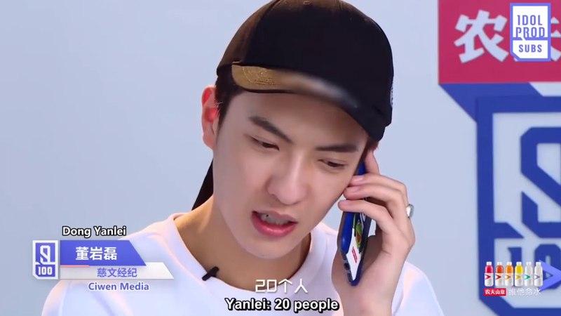 ENG DONG YANLEI'S DRAMATIC PHONE CALL IDOL PROD