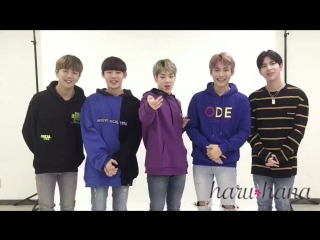 MESSAGES | 01.05.18 | A.C.E @ Greetings from A.C.E in Haru Hana