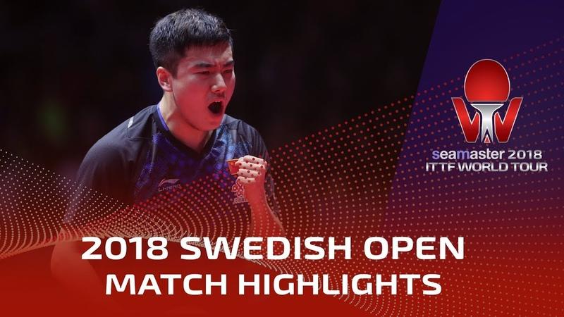 Liang Jingkun vs Yaroslav Zhmudenko | 2018 ITTF Swedish Open Highlights (Pre)