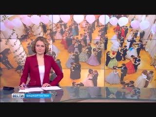 В Уфе прошел межвузовский студенческий бал по мотивам мюзикла «Нотр-Дам де Пари».mp4
