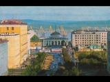 Советский Мурманск. Murmansk. Soviet Union. СССР