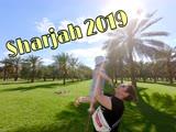 Отпуск | Sharjah 2019