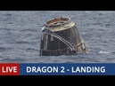 9 Splashdown of Dragon SpaceX Capsule in Atlantic Ocean YouTube