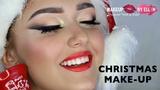Растушеванная стрелка Макияж на Рождество New Year 2019