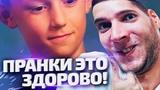 10 самых КОНЧЕННЫХ лайфхаков на 1 сентября / праник в ТЮРЬМЕ / b /