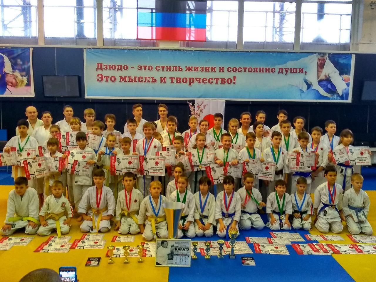 В Донецке прошли соревнования по каратэ «Кубок Шираи - 2018»