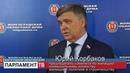 На органы опеки и попечительства возложены новые полномочия (Ю.КОРБАКОВ)