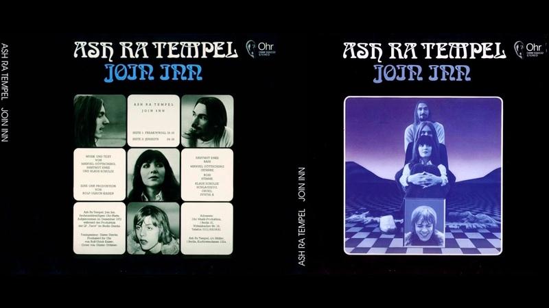 Ash Ra Tempel - Join Inn (1973) Full Album
