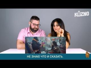 [Итальянцы by Kuzno Productions] Реакция итальянцев: Little Big, Киркоров, Тимати