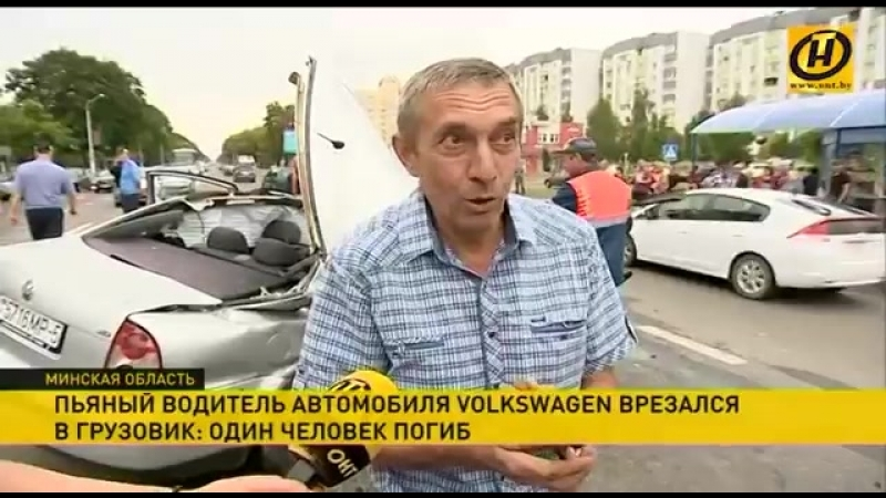Нетрезвый лихач протаранил грузовик в Жодино_ погибла девушка