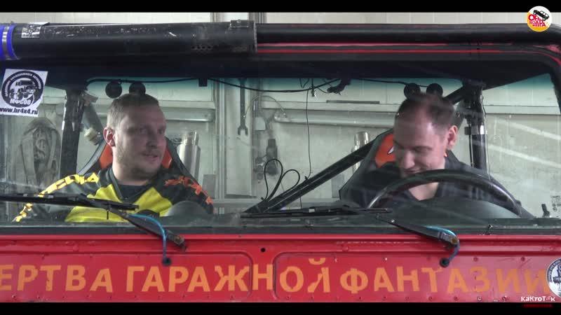 Land Rover Defender Вспыш и Максим Бутенко