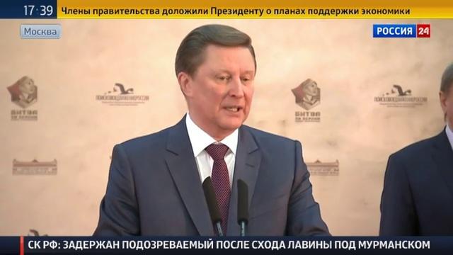 Новости на Россия 24 • Битва за Берлин: в Москве открылась выставка о подвиге знаменосцев