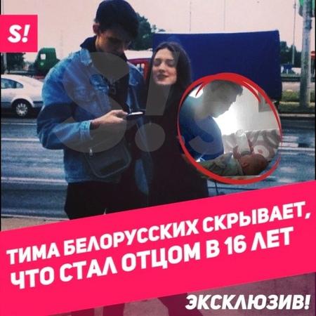 SUPER on Instagram Пока вы вчера слушали неопубликованные ранее треки Тимы Белорусских @timabelorusskih мы выясняли что еще от нас скрывает мо