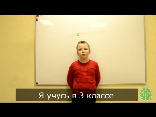Степан Муравьев (отзыв ученика)