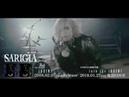 「RUIN」MV SPOT Short ver .
