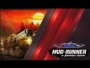 Месим грязь Spintires: MudRunner 2