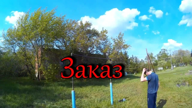 122 Онлайн Заказной - Артём Ковригин - г.Омск