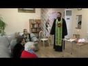 Причащение больных в хосписе Иеромонах Иоасаф Кислица