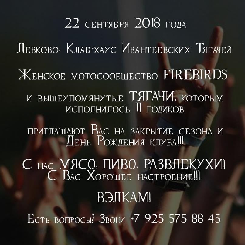 Дмитрий Стилер |