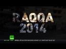 Les cadavres pourrissent encore sous les décombres de Raqqa après la libération soutenue par les États Unis mais nulle part ai