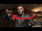 Купи виски КОНОРА МАКГРЕГОРА и попади на пресс-конференцию UFC 229 / Хитрый план Конора