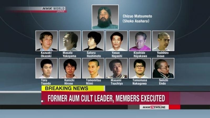 В Японии казнили Сёко Асахару и ещё шестерых лидеров Аум Синрикё